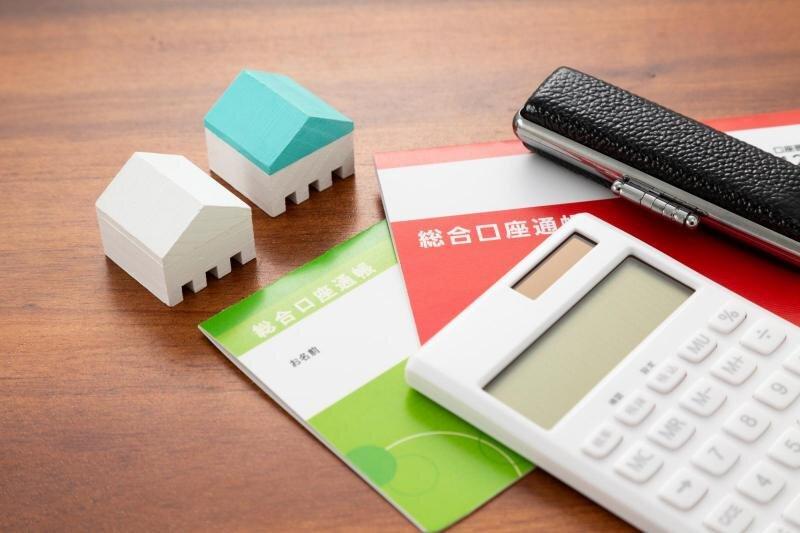 変更 賃貸 管理 会社